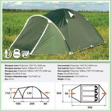 Палатка Comfortika Pamir 3 (трехместная)