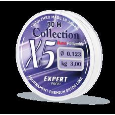 Леска Expert Profi Nano Poliamide Colection X5 прозрачная 30 м