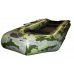 Лодка моторно-гребная Аргонавт 290 СТРк (2-х местная)