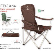 Складной стул с удлиненной спинкой GREENELL FC-6 коричневый