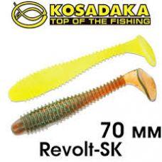 Виброхвост Kosadaka Revolt SK 70 mm (уп. 5 шт.)