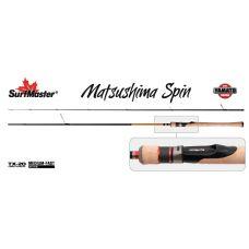 Спиннинг штекерный угольный 2 колена Surf Master YS5002 Yamato Series Matsushima Spin 2,25 м