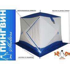 Палатка зимняя куб Пингвин Призма Премиум Термолайт (215х200х215)