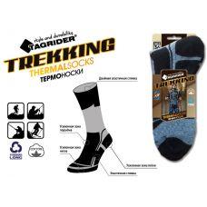 Термоноски Tagrider Trecking р-р. 36-47