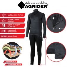 Термобелье Tagrider Black Armour комплект (р-р 48 - 54)